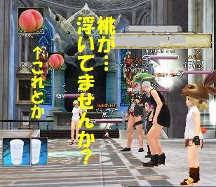 bi_20070224221159.jpg