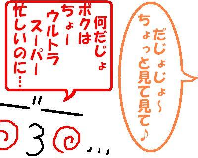 20060713223750.jpg