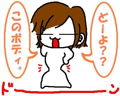 20060713223854.jpg