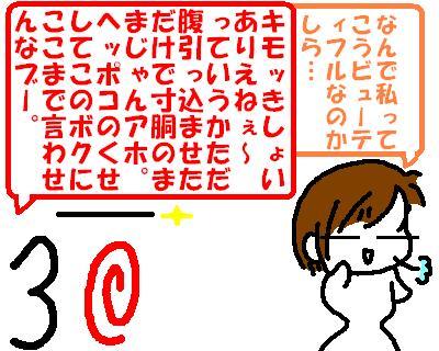 20060713223907.jpg