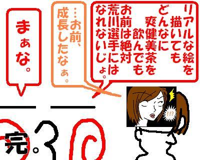 20060713223931.jpg
