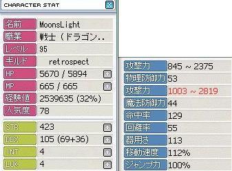 20060816143437.jpg