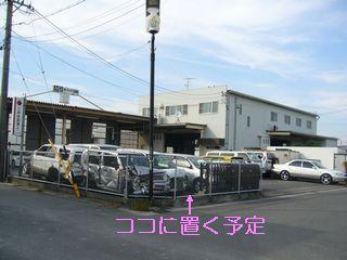 blog101702.jpg