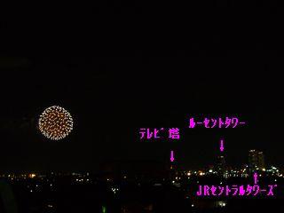 hanabi_10.jpg
