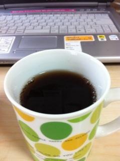 生地黄 茶__