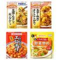 3243_item_20120201_110949.jpg