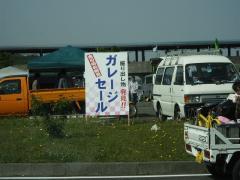 R0016794-s.jpg