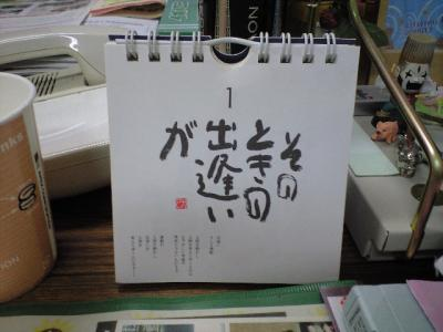 201107014