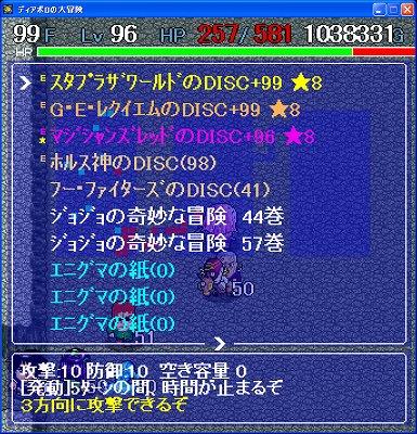 20070513040200.jpg