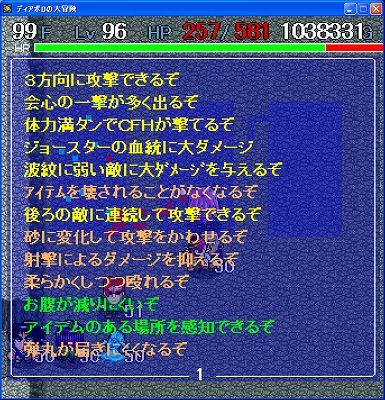 20070513040212.jpg