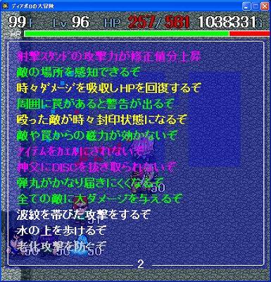 20070513040221.jpg