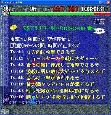 20070513040418.jpg