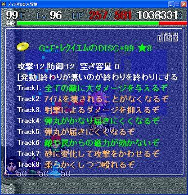 20070513040430.jpg