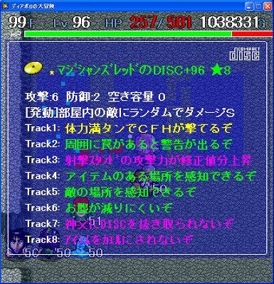 20070513040442.jpg