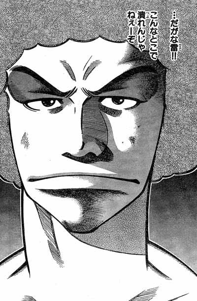 BMNジャパン第21話5