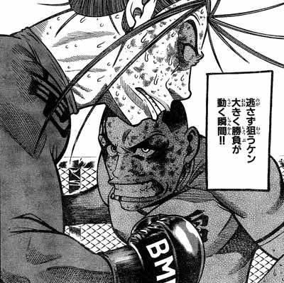 BMNジャパン第21話9