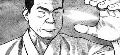 空手婆娑羅伝銀二第十撃3