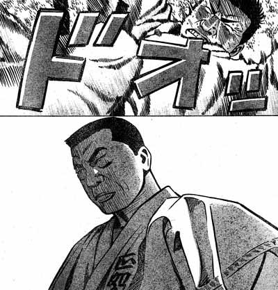 空手婆娑羅伝銀二第十撃10
