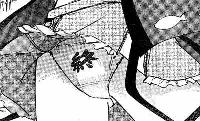 めっちゃキャン最終魚8