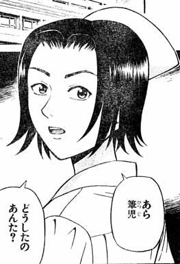 ヤンキーフィギュア第10話5