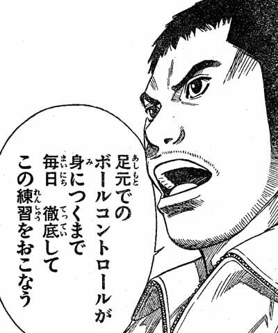 ANGEL VOICE第11話5