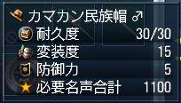 20061005130058.jpg