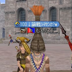 20061006084507.jpg