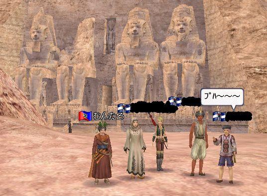 アブシンベル宮殿発見ツアー