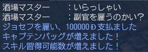 20070325145713.jpg