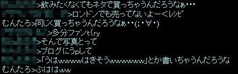20070405170721.jpg