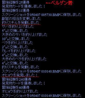 20070504143603.jpg