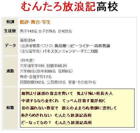 20070515132415.jpg