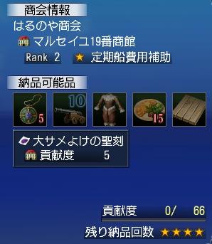 20070521084536.jpg