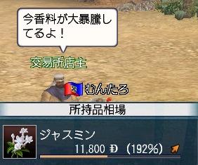 20070604200111.jpg