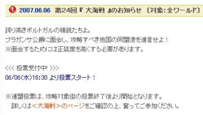 20070607091047.jpg