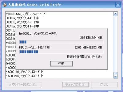 20070824000051.jpg