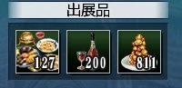 20070903201446.jpg