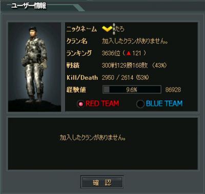 20070922011218.jpg
