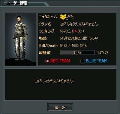 20070922011313.jpg