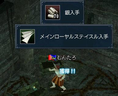 20071010224329.jpg