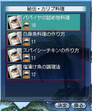 20071020212943.jpg