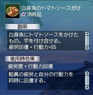20071020214023.jpg