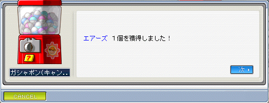 20070902162022.png