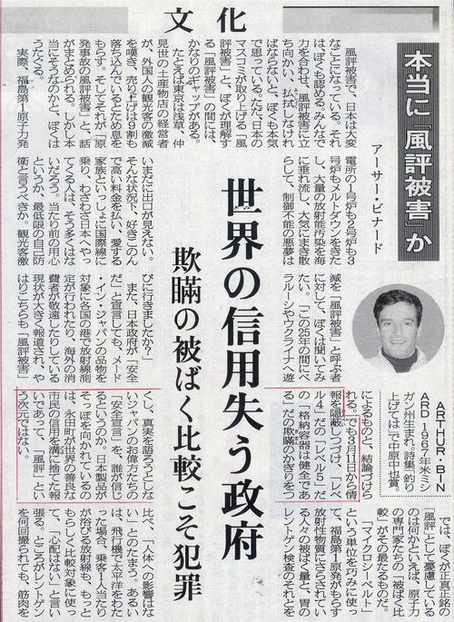 新報11~1
