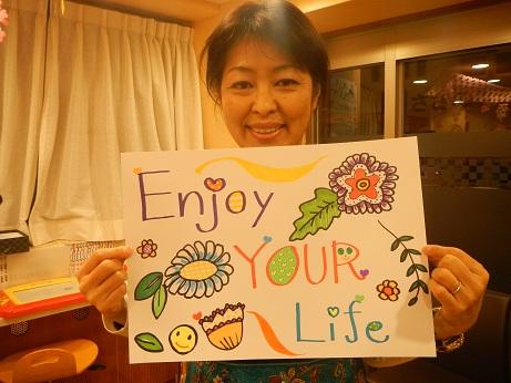 Enjoy your life1204031
