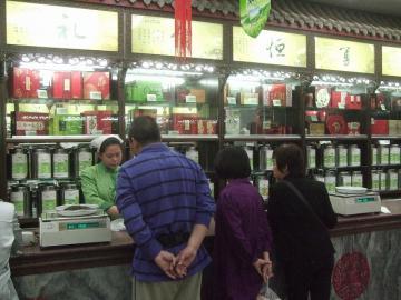 張一元茶荘総店