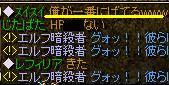 Battle8-4