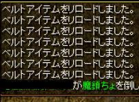 Battle8-6