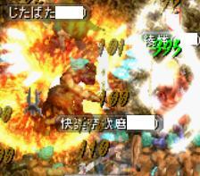 Battle8-8