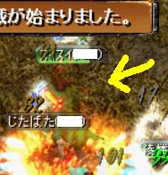 Battle8-9